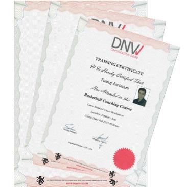 مدرک DNW اتریش
