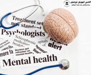 بهداشت روان