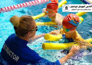 مربیگری شنا