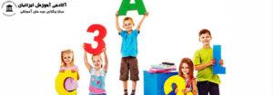 دوره تخصصی آموزشی روانشناسی کودک و نوجوان, روانشناسی کودک و نوجوان, مدرک بین المللی روانشناسی کودک و نوجوان, مدرک دوره آموزشی روانشناسی کودک و نوجوان , دوره آموزشی روانشناسی کودک و نوجوان , دوره تخصصی, دوره غیرحضوری ,دوره مجازی
