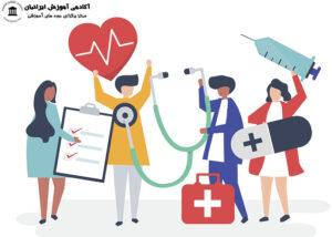 فوریت پزشکی