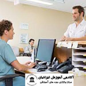 منشی پزشک