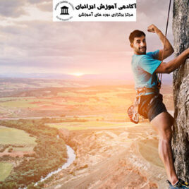مربی کوهنوردی