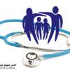 سلامت خانواده