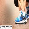 آسیب شناسی ورزشی