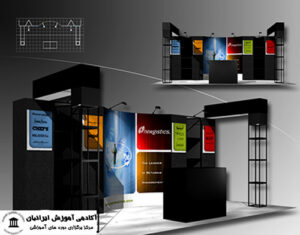 مدیریت طراحی و غرفه آرایی