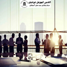 مدیریت شهروندی