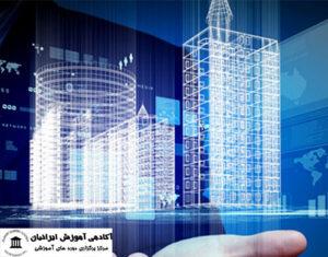 مدیریت انرژی در ساختمان و آپارتمان