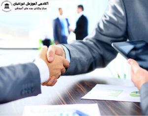 مدیریت بازرگانی