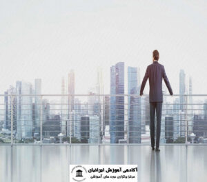 اصول تدارکات و خریدهای خارجی