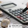 برنامه ریزی و مدیریت هزینه