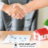 مدیریت انرژی در ساختمان
