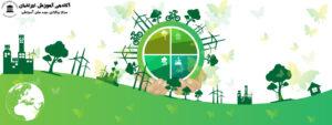 ایمنی :بهداشت و محیط زیست HSE-MS