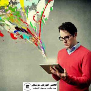 مدیریت فرهنگی و هنری