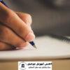 اصول گزارش نویسی در HSE