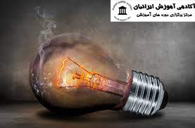 ایمنی در برق
