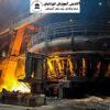 استخراج فلزات