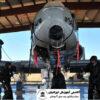 تعمیر قطعات هواپیمایی
