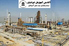 آشنایی با صنعت نفت