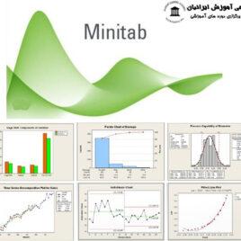 دوره نرم افزار Mini Tab درکنترل کیفیت