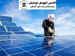 طراحی سیستم فتوولتائیک خورشیدی
