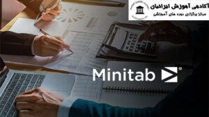 Mini Tab درکنترل کیفیت