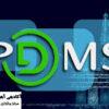 نرم افزار PDMS