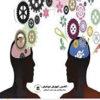 مدیریت ارتباط و هوش هیجانی