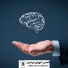 مدیریت سرمایه های فکری