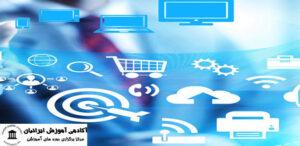 بورس و تجارت الکترونیکی