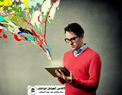دوره آموزشی مدیریت امور فرهنگی
