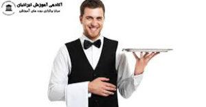 مدیریت رستوران