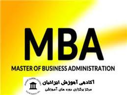 MBA شهری و شهرسازی