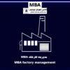 MBA ک